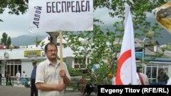 Геленджик. Зуфар Ачилов в пикете против судебного произвола