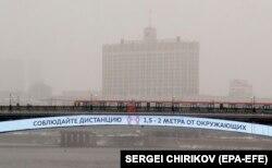Баннер на мосту перед зданием правительства России. Конец марта 2020 года