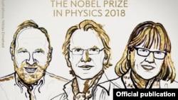 Физика саласындағы Нобель сыйлығының иегерлері (солдан аңға қарай) Артур Эшкин, Жерерд Мору және Донна Стрикленд.
