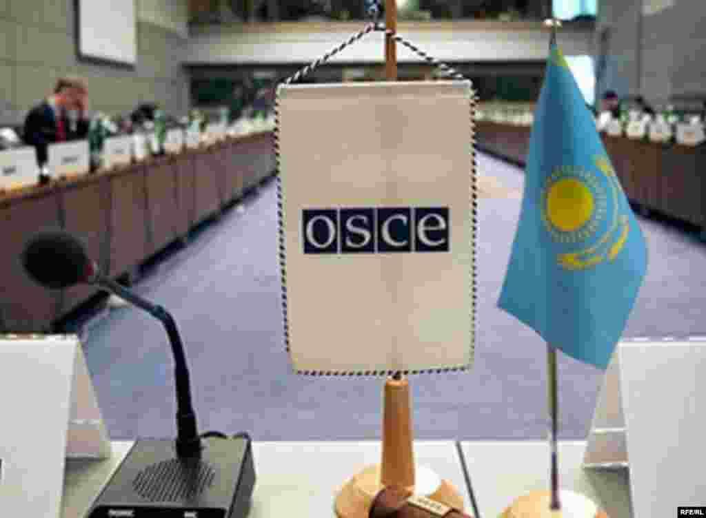 Казахстан 6 сентября - 12 сентября 2010 года. #8