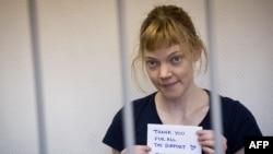 Një nga të burgosurat e rastit Greenpeace