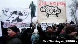 Протести против изборните резултати во Москва на 10 декември 2011 година.