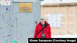 Дмитрий Низовцев, архив