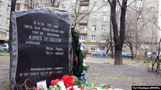 No official permission was granted for the memorial stone erected in Moscow at the site where Colonel Yury Budanov was killed earlier this year.