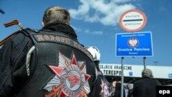 Участники байкерского клуба из России «Ночные волки» на польско-белорусской границе. 1 мая 2016 года.