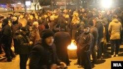 Протест на ВМРО-ДПМНЕ пред Кривичниот суд во Скопје