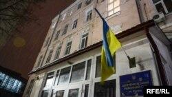 Şewçenko etrap sudunyň binasy, Kiýew