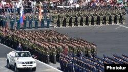 Զորահանդես Երևանում, արխիվ