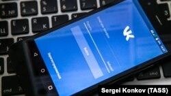 «Вконтакте» заборонили у 2017 році