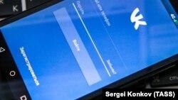 Приложение социальной сети «ВКонтакте» на экране смартфона.