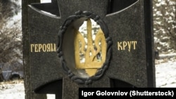 Пам'ятник Героям Крут у Києві