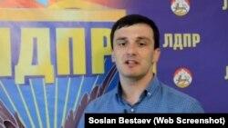 Сослан Бестаев, координатор Северо-Осетинского отделения ЛДПР