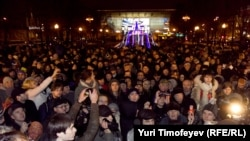Акция в поддержку политзаключенных в центре Москвы 29 декабря