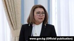 Алтынай Өмүрбекова