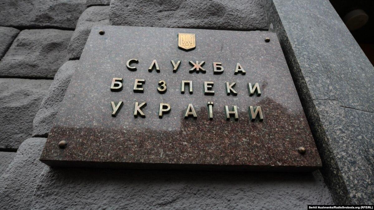 СБУ сообщила о выдворении из Украины дипломата-шпиона