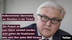 Գերմանիայի արտգործնախարար Ֆրանկ-Վալտեր Շտայնմայերը Թվիթերի իր էջում քննադատում է Թուրքիային
