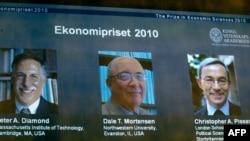 Лауреаты Нобелевской премии по экономике 2010 года