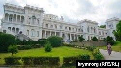 Ливадийский дворец. Иллюстрационное фото