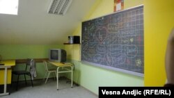 Učionica jedne od beogradskih škola, ilustracija