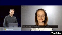 """""""Skype Translator"""""""