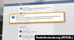 Радісні коментарі у соціальних мережах щодо указу Путіна про визнання документів угруповань «ДНР» і «ЛНР»