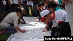 شبان جامعيون يتطوعون في حملة تنظيف بغداد