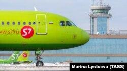 Ռուսական S7 ավիաընկերության օդանավ, արխիվ
