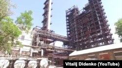 Фенольний завод у селищі Новгородське