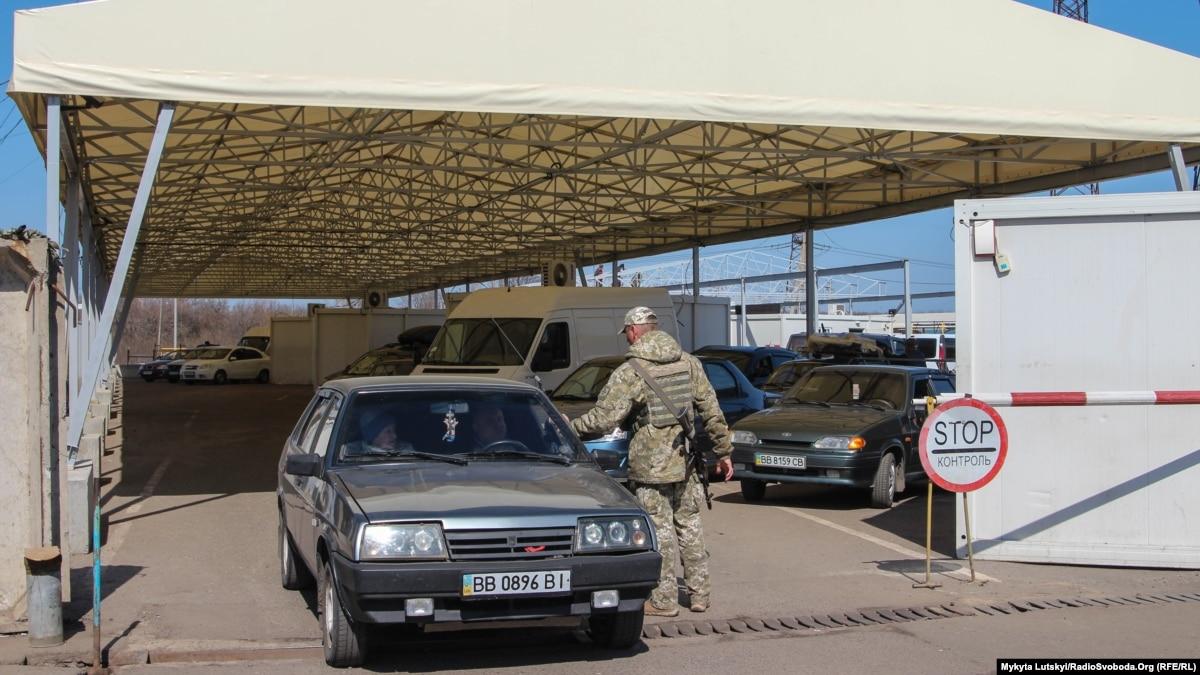 Посольство США привітало спрощення перетину лінії розмежування на Донбасі