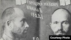 Фота са справы Гарэцкага ў НКВД