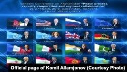Ташкенттеги конференциянын катышуучулары.