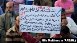 من شعارات مظاهرة 2/11/2012 بالقاهرة