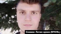 Дамян Николов