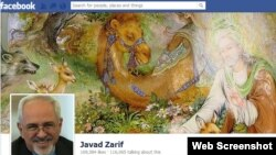 The Facebook page of Iranian Foreign Minister Mohammad Javad Zarif