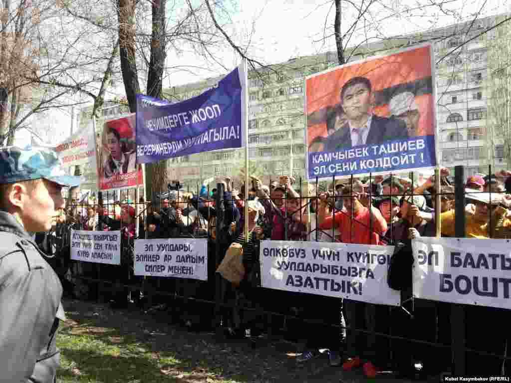 "Митинг сторонников ""Ата-Журта"" у здания суда, 29 марта"