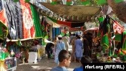 جلالاباد کې د استقلال د بېرته اخیستو جشن, 18August2018