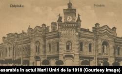 Primăria orașului Chișinău în anii 1920 (Sursă: I. Țurcanu, M. Papuc, Basarabia în actul Marii Uniri de la 1918)