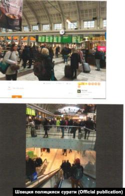 В мобильном телефоне Атабека Абдуллаева хранились фотографии многолюдных мест Стокгольма.