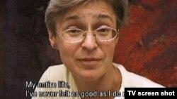 Анна Политковская - кадр из документального фильма