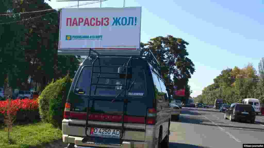 Ош шаары Ленин көчөсү