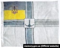 Реконструкція прапора морського міністра Української Держави 1918 року