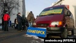 Маршрутка на Салігорск у Менску