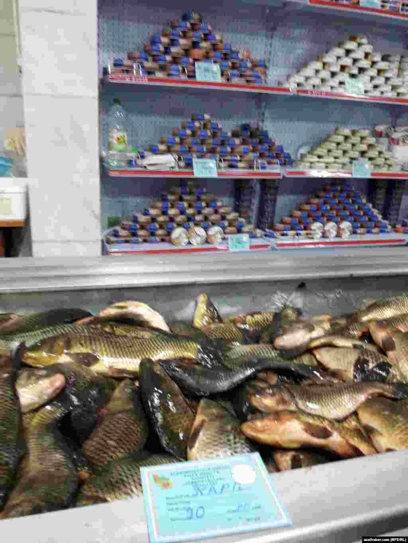 Рыбный прилавок, Ашхабаде