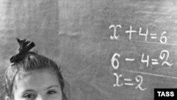 Soviet math lesson, 1964