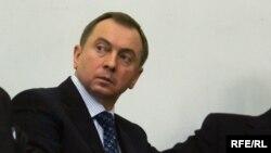 Уладзімер Макей