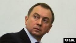 Уладзміер Макей