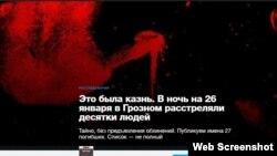 """Новая газетан"" скриншот."