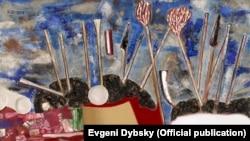 Перевод времени XVI.Картина Евгения Дыбского