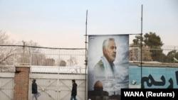 Tehranda Qassem Soleimani-nin portreti
