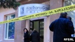 Офис компании «КазТрансГаз-Тбилиси»